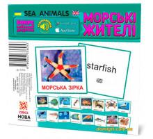 Морские жители, карточки мини, англ. (110 x 110 мм), Зирка
