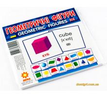 Геометрические фигуры, карточки мини (укр.), Зирка