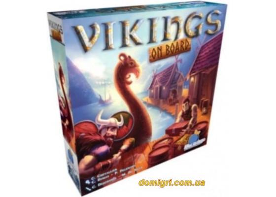 Викинги на борту (Vikings On Board)