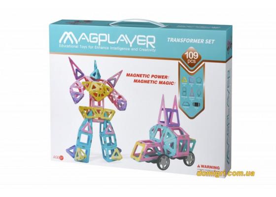 Конструктор Magplayer магнітний набір 109 ел. MPH2-109