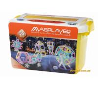 Конструктор Magplayer магнітний набір бокс 55 ел. MPT2-55