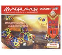 Конструктор Магнитный 40 ед. (mpb-40 Magplayer)