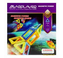 Дитячий конструктор MagPlayer 14 од. (MPB-14)