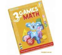 Умная Книга Игры Математики (cезон 3) (skbgms3 Smart Koala)