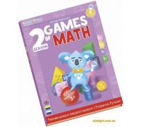 Умная Книга Игры Математики (cезон 2) (skbgms2 Smart Koala)