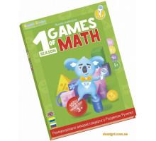Книга інтерактивна Smart Koala  Математика  1
