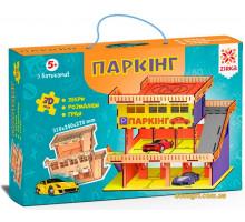 Паркинг, деревянный конструктор (55 элементов), Зирка