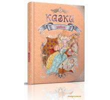 Королевство казок: Улюблені казки (укр.), Талант