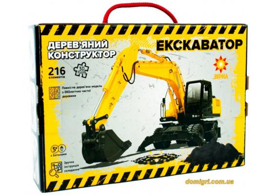 Экскаватор, деревянный 3D конструктор, Зирка