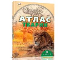 Енциклопедії: Атлас тварин (укр), Талант