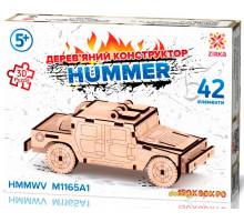 Hummer, деревянный конструктор, Зирка