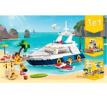 Конструктор детский Пляжный отдых, серия Чудесный город, Jvtoy