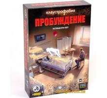 Клаустрофобия: Пробуждение (Escape Tales: The Awakening)