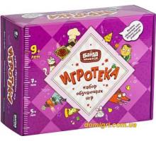 Ігротека 9+ (Цветаріум + Деліссімо + Геометричний + Геометричний Extra + подарункова коробка )