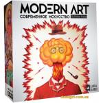 Современное искусство (Modern Art) + уникальное промо!