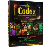 Codex: Базовый набор (Codex: Card-Time Strategy Core Set)