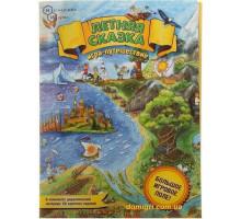 Игра-путешествие Летняя сказка