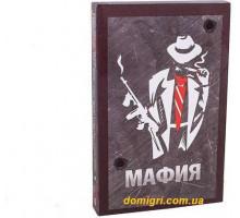 Мафия пластиковая (Mafia)