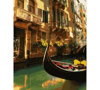 Картина по номерам Венеция 40*50 см